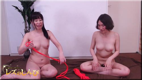 レズのしんぴ n551 緊縛師あかり嬢~自縛講座ひかり~(後)